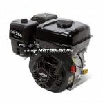 Двигатель BRIGGS & STRATTON CR750 (для культиваторов Нева)  - 726