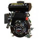 Двигатель Lifan 152F - 852