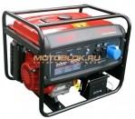 Бензиновый генератор Al-KO PGR5000 - 612