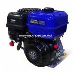Двигатель Zongshen GB270 (для мотоблоков Нева)  - 997