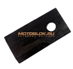 Нож для косилки КР-05 - 550