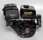 Двигатель Loncin G420F - 939