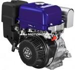 Двигатель Yamaha MX-250 (для мотоблоков Нева)  - 1001