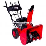 Снегоотбрасыватель Lifan ST5570 - 950