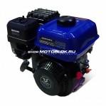 Двигатель Zongshen GB210 (для мотокультиваторов Нева)  - 996