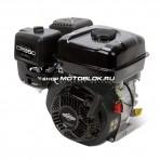 Двигатель BRIGGS & STRATTON CR950 (для мотоблоков Нева)  - 998