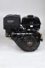 Двигатель Lifan 188F   - 860